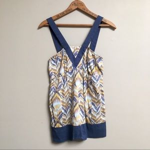 BCBGENERATION printed strappy top